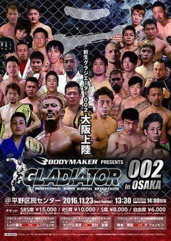 2016.11.23 BODYMAKER presents GLADIATOR 002 in OSAKA