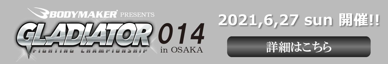 GLADIATOR 014 in OSAKA